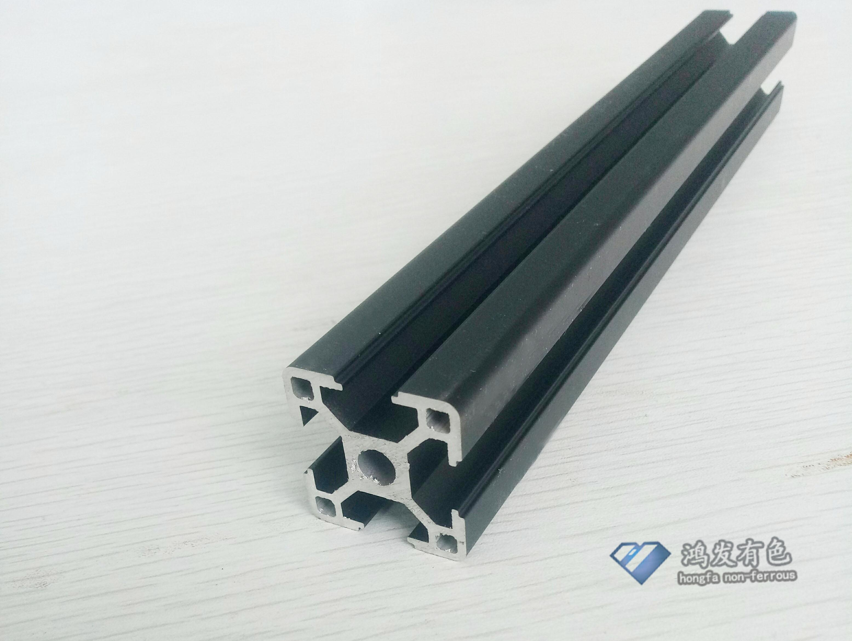 鸿发有色厂家生产3030黑色氧化工业铝型材