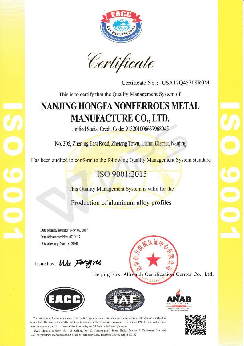 ISO9001质量管理体系证书_01