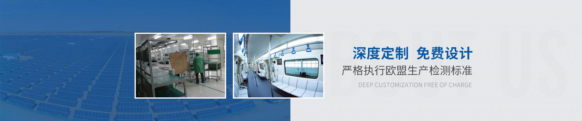 鸿发铝制品严格执行欧盟生产检测标准