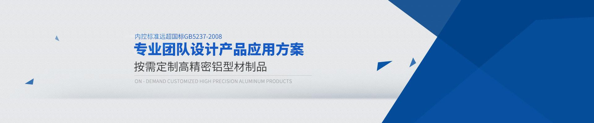 鸿发专业团队设计产品应用方案